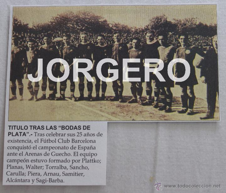 F.C. BARCELONA ALINEACIÓN CAMPEÓN DE COPA 1924-1925 EN SEVILLA CONTRA EL ARENAS. RECORTE (Coleccionismo Deportivo - Carteles de Fútbol)