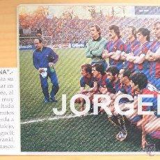 Coleccionismo deportivo: F.C. BARCELONA 1978-79. PRIMERA RECOPA AZULGRANA. RECORTE ADHESIVO. Lote 49056858