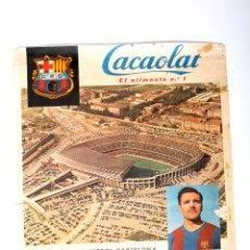 Coleccionismo deportivo: CARTEL HOMENAJE A RAMON VILLAVERDE. RACING DE PARIS-CF BARCELONA. NOU CAMP. AÑO 1962. RARO. Lote 51477921