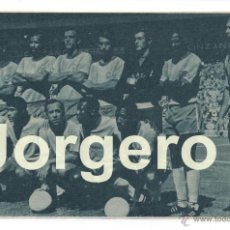 Coleccionismo deportivo: SELECCIÓN DE BRASIL. ALINEACIÓN CAMPEONA DEL MUNDO 1970. RECORTE. Lote 51606703