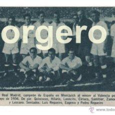 Coleccionismo deportivo: R. MADRID. ALINEACIÓN CAMPEÓN DE COPA 1934. RECORTE. Lote 51606710