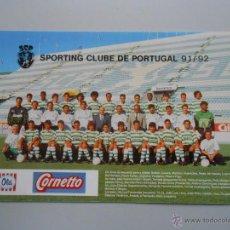 Collectionnisme sportif: POSTER TARJETA DEL SPORTING CLUB DE PORTUGAL LISBOA. POR DETRAS FIRMAS DE JUGADORES. TDKP5. Lote 121411394