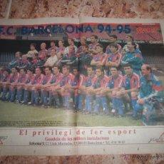 Coleccionismo deportivo: POSTER PLANTILLA FUTBOL CLUB BARCELONA. TEMPORADA 1994 - 1995. 45 X 30 CM.. Lote 52611356