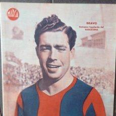 Coleccionismo deportivo: ANTIGUO CARTEL POSTER LAMINA BRAVO , EXTREMO IZQUIERDO FUTBOL CLUB BARCELONA BARÇA 32 / 23 CM . Lote 53516010