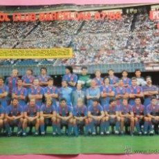 Collectionnisme sportif: POSTER DOBLE FC BARCELONA - RCD ESPANYOL 87/88 - DON BALON LIGA FUTBOL 1987/1988 - PLANTILLA BARÇA. Lote 54264763