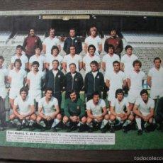 Coleccionismo deportivo: POSTER REAL MADRID -PLANTILLA 77-78-. REVISTA VIDA Y LUZ.. Lote 56673183