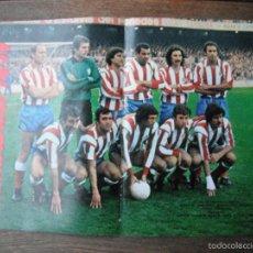 Coleccionismo deportivo: POSTER DON BALON. AT.MADRID. AÑOS 1978-79. . Lote 56674013