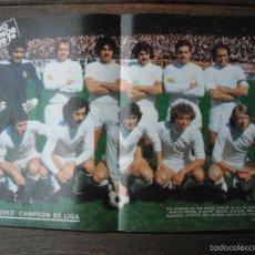 Coleccionismo deportivo: POSTER DON BALON. REAL MADRID. -CAMPEON DE LIGA AÑOS 1978-79-.. Lote 56674182
