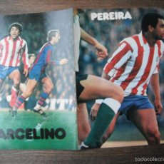 Coleccionismo deportivo: POSTER DON BALON 1/2 PAGINA. MARCELINO/LUIS PEREIRA (AT.MADRID). AÑOS 1978-79. . Lote 56674474
