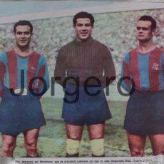 Coleccionismo deportivo: F.C. BARCELONA. LÍNEA DEFENSIVA TEMPORADA 1944-1945. RECORTE. Lote 56696489