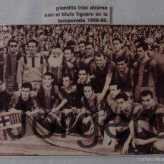 Coleccionismo deportivo: F.C. BARCELONA. CAMPEÓN DE LIGA 1959-1960. RECORTE. Lote 57073954