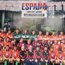 Coleccionismo deportivo: POSTER SELECCIÓN ESPAÑOLA FUTBOL MUNDIAL USA 94 #PV-R. Lote 57080423