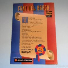 Coleccionismo deportivo: HIMNO CANT DEL BARÇA #PV-R. Lote 57080529