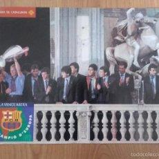 Coleccionismo deportivo: POSTER FC BARCELONA 1992, 48 X 40 CM, CAMPEONES DE EUROPA, CHAMPIONS. Lote 57105615