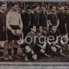 Coleccionismo deportivo: F.C. BARCELONA. CAMPEÓN DE LIGA 1928-1929. RECORTE. Lote 57201273