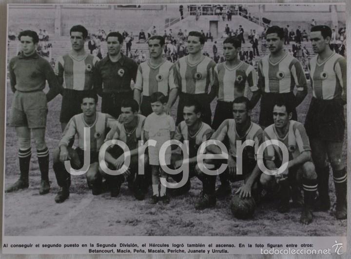 HÉRCULES C.F. SUBCAMPEÓN LIGA 2ª DIVISIÖN 1944-1945. RECORTE (Coleccionismo Deportivo - Carteles de Fútbol)