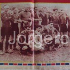 Coleccionismo deportivo: F.C. BARCELONA ALINEACIÓN CAMPEÓN DE LIGA 1928-1929 EN EL CAMPO DEL ARENAS. PÓSTER. Lote 57201292