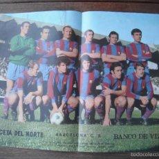 Coleccionismo deportivo: POSTER LA GACETA DEL NORTE. BARCELONA C.F. AÑOS 70'.. Lote 57348741