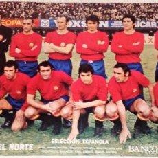 Coleccionismo deportivo: POSTER DE LA SELECCION ESPAÑOLA DE FUTBOL. AÑOS 70. Lote 57589325