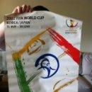 Coleccionismo deportivo: CARTEL OFICIAL MUNDIAL FÚTBOL KOREA JAPÓN 2002. Lote 57608039