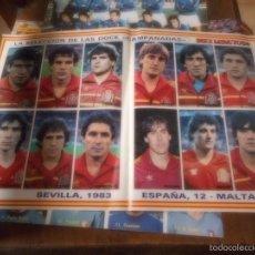 Coleccionismo deportivo: POSTER SELECCION ESPAÑOLA LA SELECCION DE LAS DOCE CAMPANADAS SEVILLA 1983 ESPAÑA 12 MALTA 1. Lote 124197072