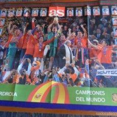 Coleccionismo deportivo: PÓSTER DIARIO AS SELECCIÓN ESPAÑA ESPAÑOLA CAMPEONA MUNDO FÚTBOL MUNDIAL SUDÁFRICA 2010 78X60 CMS.. Lote 57950701
