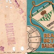 Coleccionismo deportivo: TEMPORADA 1966/1967 - CARNET DEL REAL BETIS BALOMPIE. Lote 57997086