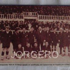 Coleccionismo deportivo: F.C. BARCELONA. CAMPEÓN DE CATALUÑA 1923-1924. RECORTE. Lote 58110758