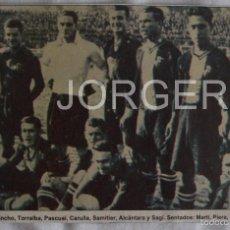 Coleccionismo deportivo: F.C. BARCELONA. SUBCAMPEÓN DE CATALUÑA 1922-1923. RECORTE. Lote 58110806