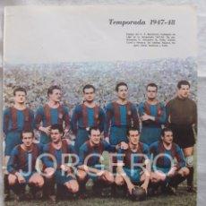 Coleccionismo deportivo: F.C. BARCELONA. CAMPEÓN DE LIGA 1947-1948. HOJA DE REVISTA. Lote 58117222