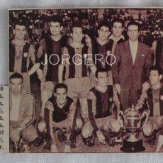 Coleccionismo deportivo: F.C. BARCELONA. CAMPEÓN DE COPA 1958-1959. RECORTE. Lote 58143963