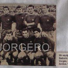 Coleccionismo deportivo: F.C. BARCELONA. ALINEACIÓN PARTIDO DE LIGA 1965-1966 EN EL ARCÁNGEL CONTRA EL CÓRDOBA. RECORTE. Lote 58143983