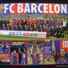 Coleccionismo deportivo: POSTER F.C.BARCELONA - TROFEU JOAN GAMPER 2003 / 2004.. Lote 58230492