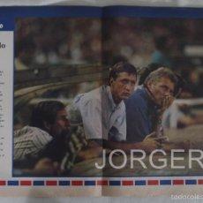 Coleccionismo deportivo: F.C. BARCELONA. EL BANQUILLO DEL DREAM TEAM ( 1988-1996 ). PÓSTER. Lote 58251933
