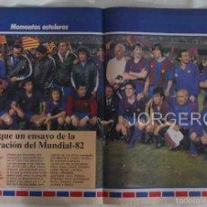 Coleccionismo deportivo: F.C. BARCELONA. CAMPEÓN DE LA RECOPA 1981-1982 EN EL CAMP NOU CONTRA STANDARD LIEJA. PÓSTER. Lote 58251936