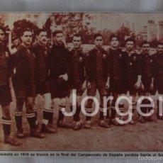 Coleccionismo deportivo: F,C. BARCELONA. CAMPEÓN DE CATALUÑA Y SUBCAMPEÓN DE COPA 1918-1919. RECORTE. Lote 58331280