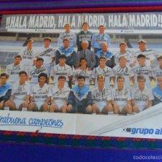Coleccionismo deportivo: PÓSTER DIARIO 16 GRUPO ALFARO REAL MADRID CAMPEÓN DE LIGA 1989 90. 55X38 CMS.. Lote 58333979