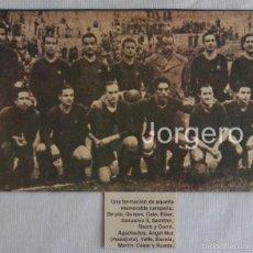 Coleccionismo deportivo: F.C. BARCELONA. CAMPEÓN DE LIGA 1944-1945. RECORTE. Lote 58361838