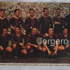 Coleccionismo deportivo: F.C. BARCELONA. CAMPEÓN DE LIGA 1947-1948. RECORTE. Lote 58361840