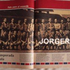 Coleccionismo deportivo: F.C. BARCELONA. PLANTILLA CAMPEÓN DE LIGA Y COPA DE FERIAS 1959-1960. PÓSTER. Lote 58472620