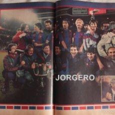 Coleccionismo deportivo: F.C. BARCELONA. CAMPEÓN COPA DEL REY 1987-1988 EN EL BERNABÉU CONTRA R. SOCIEDAD. PÓSTER. Lote 58472654