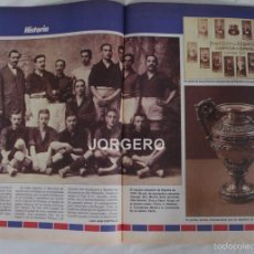 Coleccionismo deportivo: F.C. BARCELONA. CAMPEÓN DE COPA 1909-1910. PÓSTER. Lote 58474448