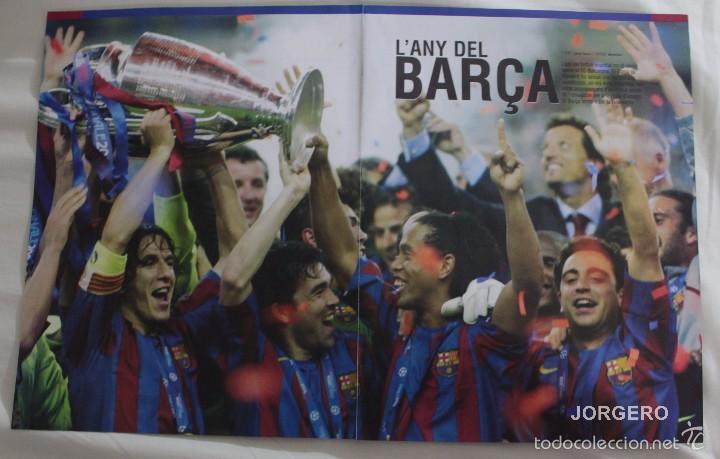 F.C. BARCELONA GANADOR CHAMPIONS 2005-2006 EN PARÍS CONTRA EL ARSENAL. PÓSTER (Coleccionismo Deportivo - Carteles de Fútbol)