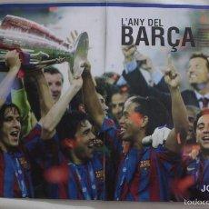 Coleccionismo deportivo: F.C. BARCELONA GANADOR CHAMPIONS 2005-2006 EN PARÍS CONTRA EL ARSENAL. PÓSTER. Lote 58474475