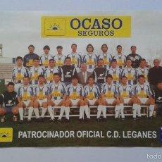 Coleccionismo deportivo: CARTEL/POSTER PLANTILLA C.D. LEGANÉS - TEMPORADA 95/96 - ALFREDO, SANCHEZ DUQUE, GERARDO, JAVI LÓPEZ. Lote 58511428