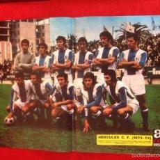 Coleccionismo deportivo: CARTEL POSTER AS COLOR PLANTILLA HERCULES TEMPORADA 1973 1974. Lote 60263295