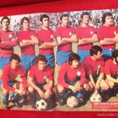 Coleccionismo deportivo: CARTEL POSTER AS COLOR PLANTILLA UNION DEPORTIVA SALAMANCA TEMPORADA 1973 1974. Lote 60263739
