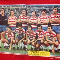 Coleccionismo deportivo: CARTEL POSTER AS COLOR PLANTILLA GRANADA TEMPORADA 1973 1974. Lote 60263891