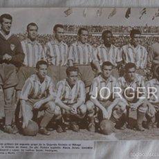 Coleccionismo deportivo: C.D. MÁLAGA. CAMPEÓN GRUPO II 2ª DIVISIÓN 1951-1952. RECORTE. Lote 60278595