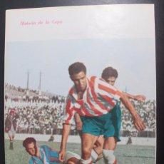 Coleccionismo deportivo: CAMPOS. AT. AVIACIÓN COPA 1941-1942. GOL ANTE EL SALAMANCA. HOJA DE REVISTA. Lote 60669363